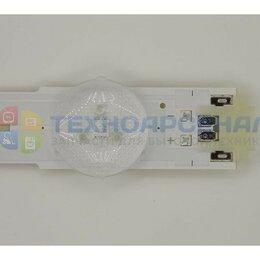 Батарейки - V5DU-550DCA-R1, 0