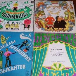 Виниловые пластинки - Грампластинки СССР с детскими сказками, 0