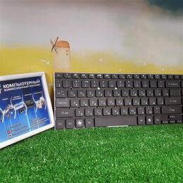 Клавиатуры - КЛАВИАТУРА ДЛЯ НОУТБУКА ACER V121702AS1…, 0