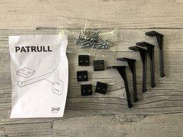 Комплектующие - Стопор ящика/шкафа patrull (IKEA), 0