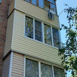 Архитектура, строительство и ремонт - Остекление балкона, 0