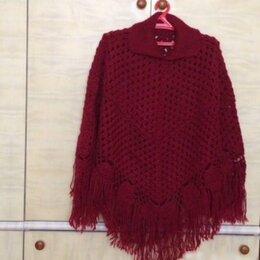 Блузки и кофточки - Вязаное пончо , 0