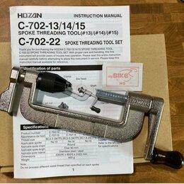 Инструменты - Станок Hozan C702- 14G для накатки резьбы на…, 0