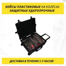 Кейсы и чехлы - Защитные ударопрочные кейсы пластиковые новые для , 0