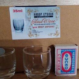 Рюмки и стопки - стеклянные рюмки стопки, 6 штук, редкого объема от 20 до 35 мл. , 0
