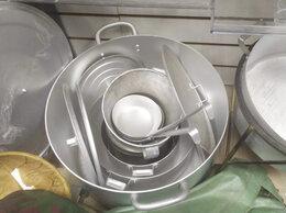 Наборы посуды для готовки - Посуда советская алюминиевая в ассортименте +, 0