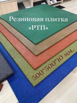 Тротуарная плитка, бордюр - Резиновая плитка 500*500*10 мм, 0