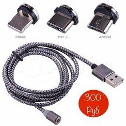 Зарядные устройства и адаптеры - Магнитный кабель, 0
