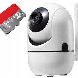 Камеры видеонаблюдения - Wi-Fi камера видеонаблюдения онлайн , 0