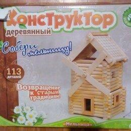 Конструкторы - Конструктор деревянный, 0