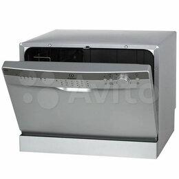 Посудомоечные машины - ICD 661 S EU Посудомоечная машина INDESIT, 0