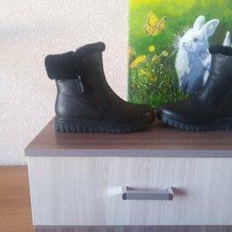 Ботинки - зимние ботинки, 0