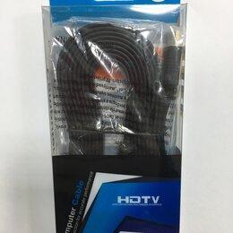 Кабели и разъемы - Кабель HDMI 1.4v HDTV плоский широкий 3 метра, 0