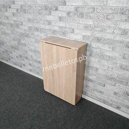 """Столы и столики - Стол складной """"Сонома"""", 0"""