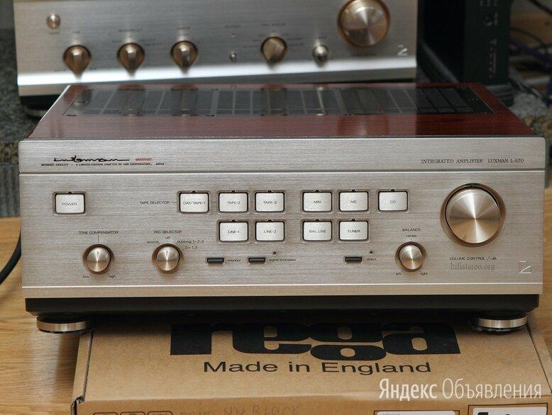 усилитель Luxman L-570 по цене 199990₽ - Усилители и ресиверы, фото 0