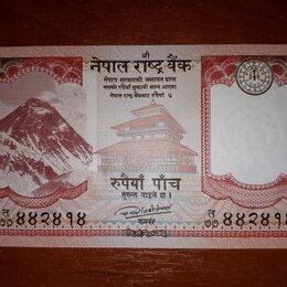 Банкноты - Непал 5 рупий 2017, 0
