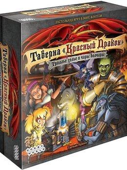 Настольные игры - Игра настольная Таверна Красный Дракон: Троллье…, 0