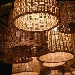 Люстры и потолочные светильники - Плетёные люстры купить, 0