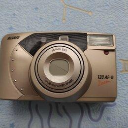 Пленочные фотоаппараты - Пленочный фотоаппарат Revue, 0