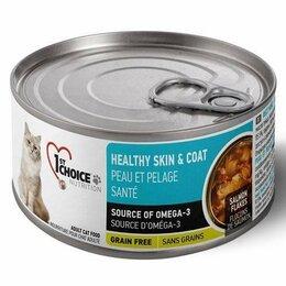 Корма  - Консервы 1st Choice для кошек здоровая кожа и шерс, 0