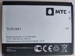 Аккумуляторы - Аккумулятор для сотовых МТС , 0