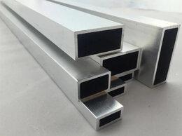 Металлопрокат - Алюминиевый профиль, 0