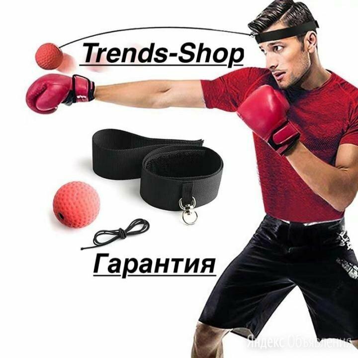 Мяч для бокса на резинке Fight Ball по цене 450₽ - Аксессуары и принадлежности, фото 0