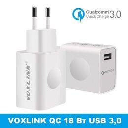 Зарядные устройства и адаптеры - Зарядное устройство USB 3,0  QC 18 Вт, 0