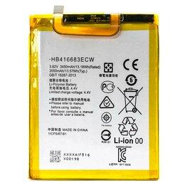 Аккумуляторы - Аккумулятор Huawei HB416683ECW (Nexus 6P) , 0