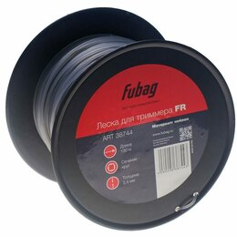 Леска и ножи - Триммерная леска FUBAG FR сечение круглое_L 130…, 0