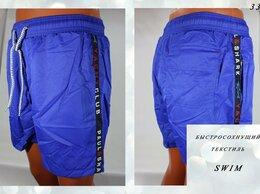 Шорты - мужские пляжные шорты недорого, 0