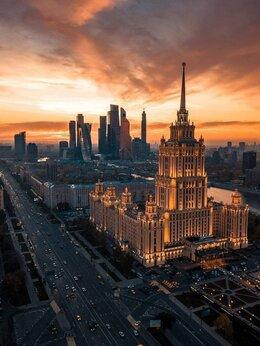 Туры - Размещение в городе Москва. Отели Аппартаменты…, 0