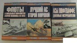 Прочее - Книги ВОВ 1941-1945, 0