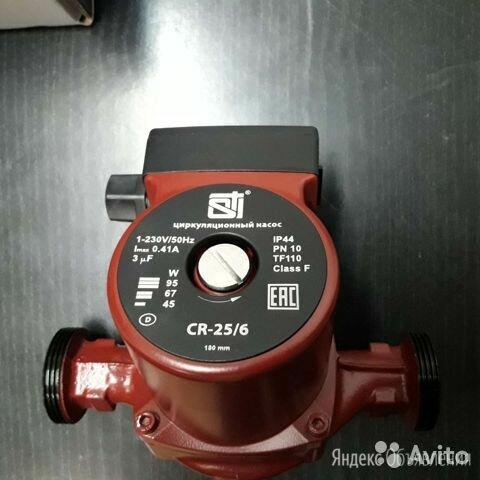 Насос циркуляционный для отопления по цене 2000₽ - Тепловые насосы, фото 0