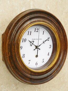 """Часы настенные - Часы """"аптекарские"""" большие. N 12, 0"""
