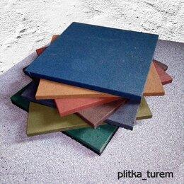 Плитка ПВХ - Резиновая плитка, коврики и бесшовное резиновое покрытие, 0