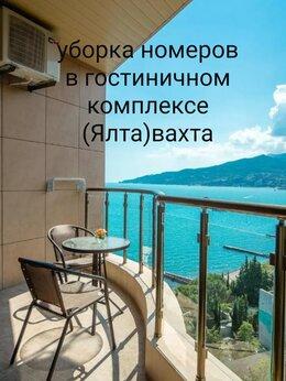 Посудомойщица - мойщик котлов (вахта с проживанием), 0