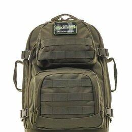 Рюкзаки, ранцы, сумки - Рюкзак тактический  ткань Оксфорд35л, 0