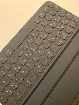 Клавиатуры - Клавиатура Apple Smart Keyboard Folio для iPad, 0