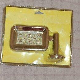 Мыльницы, стаканы и дозаторы - Мыльница-решетка, 0