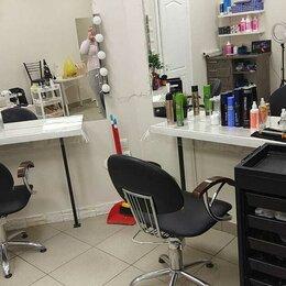 Сфера услуг - Салон красоты с выгодной арендой, 4 кабинета, 0