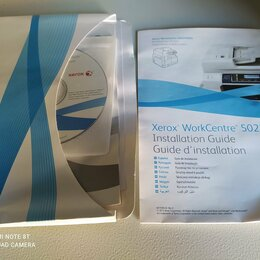 Аксессуары и запчасти для оргтехники - Xerox 5022/5024 оригинальная инструкция, 0