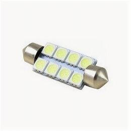 Лампочки - Лампа диод C5W 12 smd, 0