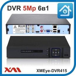 Видеорегистраторы - XMEye-DVR415. Видеорегистратор (AHD, XVI, CVI,…, 0