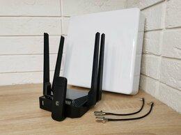 3G,4G, LTE и ADSL модемы - Комплект: 4G модем - Антенна - Wifi Роутер Pro-N-1, 0