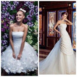 Платья - Новые свадебные платья в хорошие руки + подарки, 0