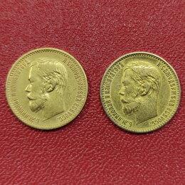 Монеты - золотые монеты 5 рублей, 2 шт, 1898 год, 0