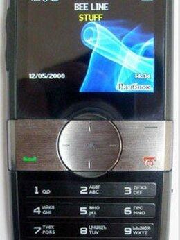 Мобильные телефоны - Новый Philips Xenium 9@9w (оригинал,комплект), 0