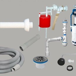 Комплектующие водоснабжения - Качественная водосливная арматура оптом и в розницу, 0