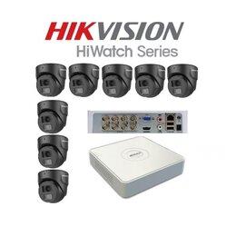 Камеры видеонаблюдения - Комплект видеонаблюдение Universal на 8камер 2мр, 0